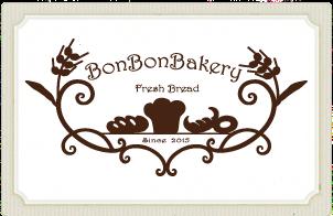 埼玉県越谷市 50種類の豊富なパン【ボンボンベーカリー】 出張販売